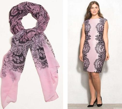 DB pink lace
