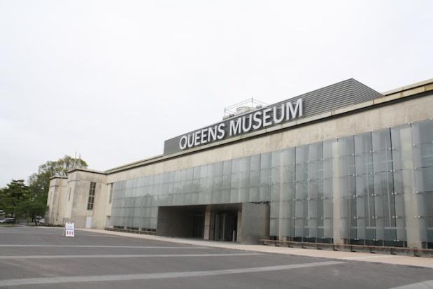 queens-museum-bbq